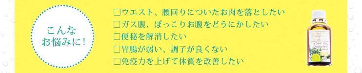 美・Conscious,代表,久優子先生,監修